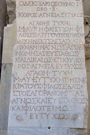 Old Town of Ephesus  Turkey