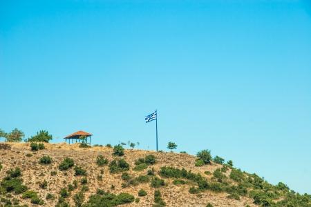 olimpo: Vistas a la monta?a - Parque Nacional Olympus Foto de archivo