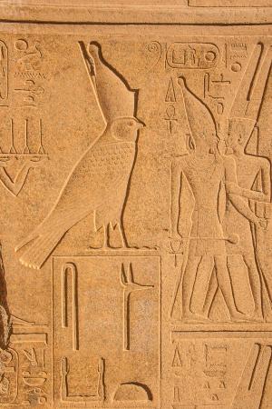 Temple of Karnak, Egypt - Exter elements Stock Photo - 18820075