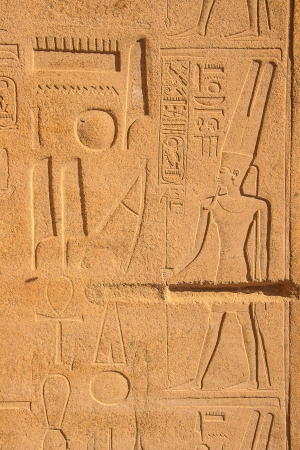 past civilizations: Temple of Karnak, Egypt - Exterior elements Stock Photo