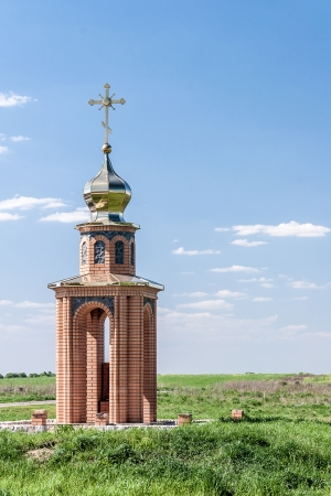 Church building photo