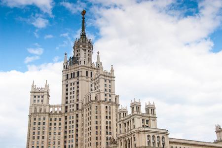 kotelnicheskaya embankment: Kotelnicheskaya Embankment Building near Moscow river and Yauza