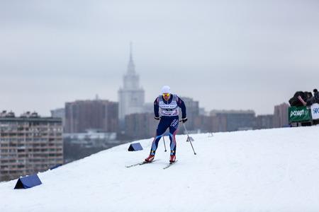 fis: Mosca, RUSSIA - 18 gennaio 2015: i partecipanti della gara di FIS Continental Cup di sci a Poklonnaya Hill