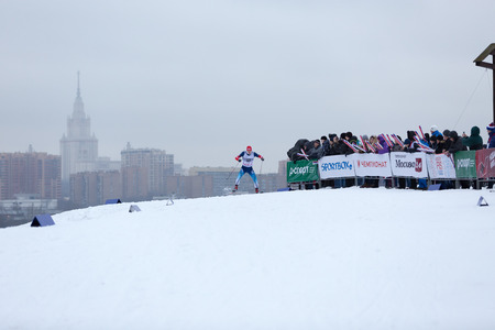 fis: Moscow, RUSSIA - January 18 2015: Race participants of FIS Continental Ski Cup at Poklonnaya Hill