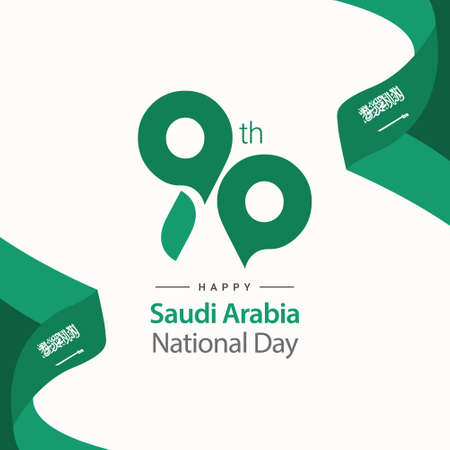 Saudi Arabia independence day vector template. Design illustration for banner; advertising; greeting cards or print. Design happiness celebration.