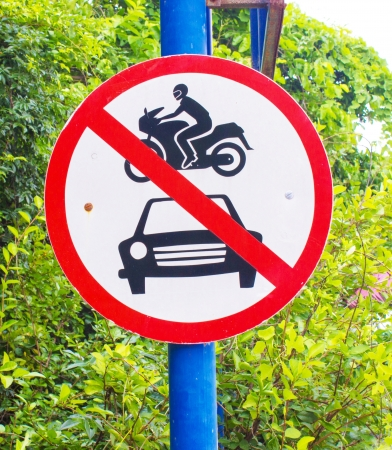 Signs of motor vehicle Stock Photo - 16017119