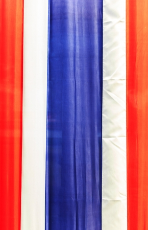 king thailand: Flag thai have colours red is Nation, White is religion,Blue is the king. Stock Photo