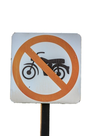 Sing no motor in park beacus way for walk. Stock Photo - 17177141
