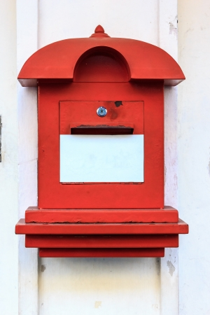 Post box or letter box is size small. Stock Photo - 17385843