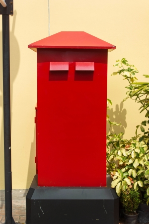 mail slot: Red post box have 2 channel for in city and out city.