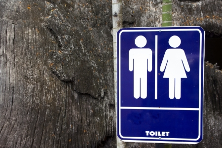 Sign toilet in park for people etc. Stock Photo