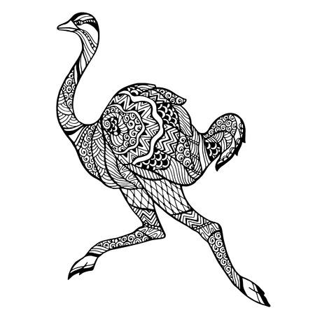stylized ostrich .  Çizim
