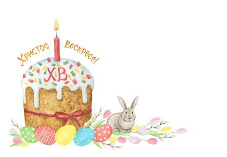 russian easter: Watercolor greeting card with Easter kulich, candle, rabbit, flowers and eggs with russian letters meaning Christ is risen. Russian language.