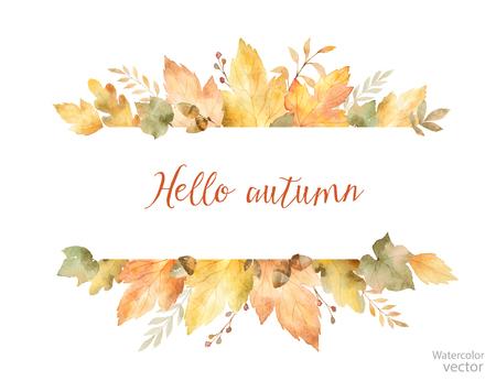 葉や枝は、白い背景で隔離の水彩秋ベクター バナー。  イラスト・ベクター素材