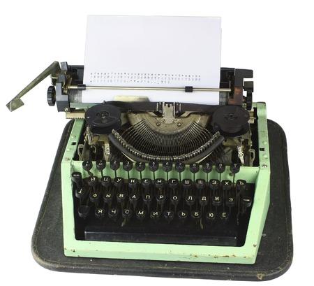 cyrillic: old cyrillic typewriter isolated on white background