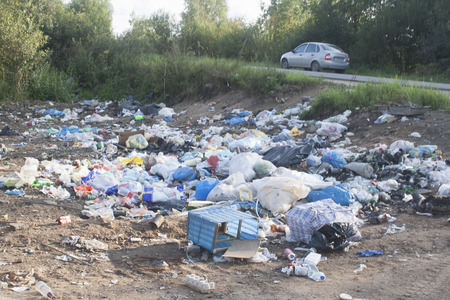 a garbage dump near the road