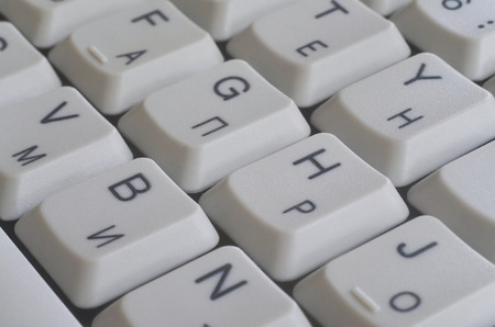 Close-up of the white keyboard