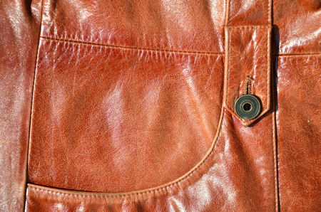 Brown leather texture. Useful as background for any design work. Stok Fotoğraf