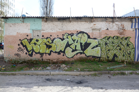 Fragment of colored street art graffiti paintings with contours and shading close up. Background texture of youth contemporary art culture. Green yellow colors Redakční