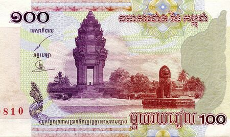 Fragment of 100 Cambodian riels banknote is national currency of Cambodia. Side of money bill close up