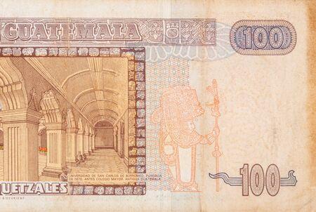 University of San Carlos de Borromeo in Antigua on Guatemala 100 Quetzales 2007 Banknote fragment close up