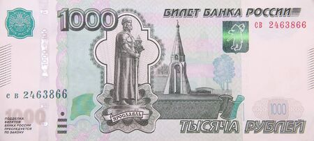 Russian 1000 rubles banknote closeup macro fragment. Russia one thousand rouble money bill close up