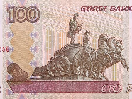 Russian 100 rubles banknote closeup macro fragment. Russia one hundred rouble money bill close up