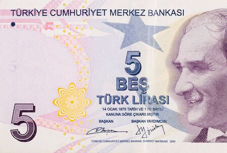 President Mustafa Kemal Ataturk Portrait from Turkey 5 Lira 2009 Banknotes close up fragment