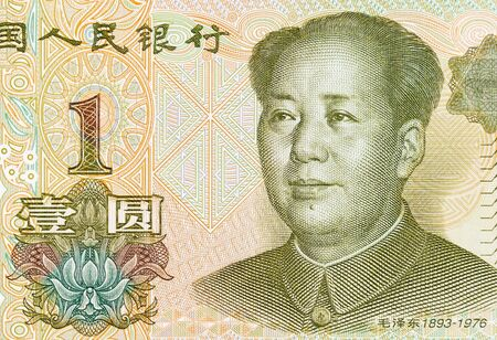 Mao Zedong portrait on beige China 1 yuan 1999 Banknote in good condition