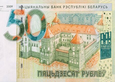 Fragment of new 50 rubles money bill in Belarus. Denomination in Republic of Belarus 2016 year