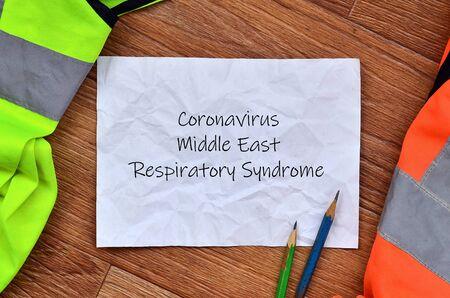 MERS-CoV Novel Corona virus concept. Middle East Respiratory Syndrome abstract.