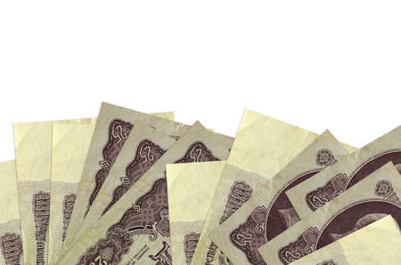 25 russian rubles bills lies on bottom side of screen isolated on white background with copy space. Background banner template for business concepts with money