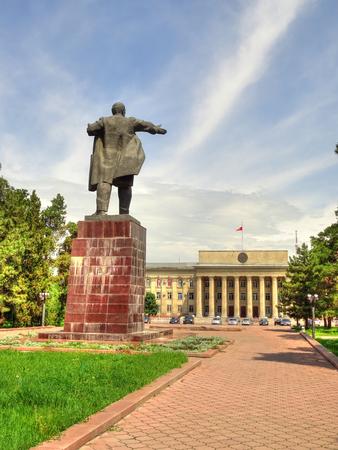 Bishkek, Capital of Kyrgyzstan Banque d'images
