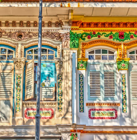 Singapore, Peranakan architecture in Joo Chiat district, HDR Image Stock Photo