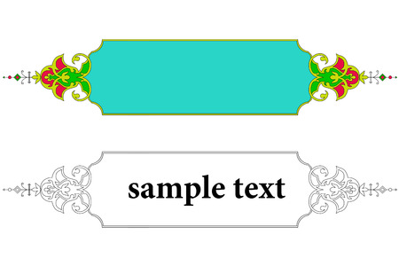 persian islamic header frame tazhib vector