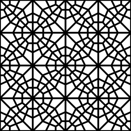 reticular: seamless persian geometrical texture or background Illustration