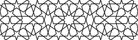 reticular: traditional islamic star border pattern