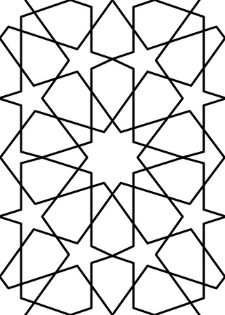 seamless orental islamic pattern tile