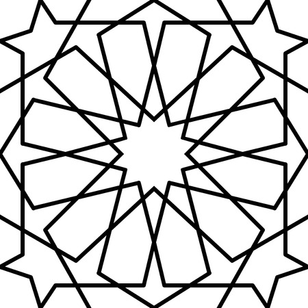 seamless geometric arabic islamic pattern Illustration