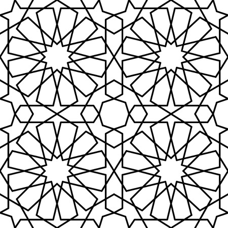 seamless geometric arabic islamic pattern Иллюстрация