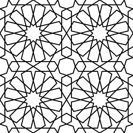 seamless geometric arabic islamic pattern Illustration