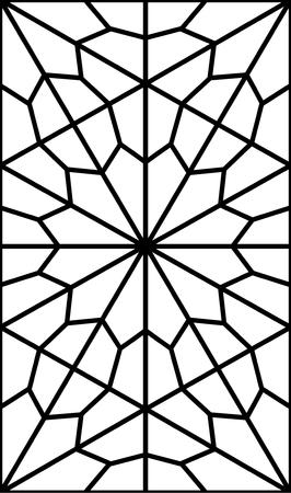 motif géométrique persian