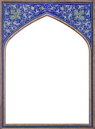 islamisch persisch Gestaltung von Bogen oder Altar in der berühmten Scheichs lotfollah Moschee in Isfahan in der Mitte getrennt