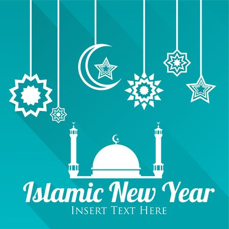 islamic pray: Islamic New Year Vector Template