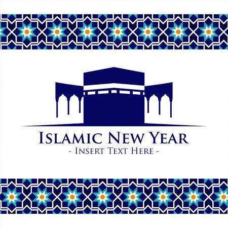 Islamic New Year Vector Template