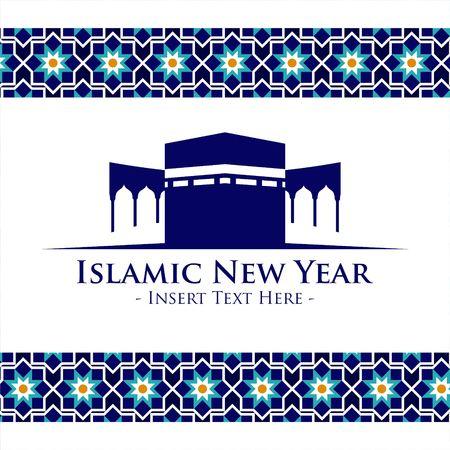 islamic art: Islamic New Year Vector Template