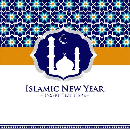 islam: Islamic New Year Vector Template