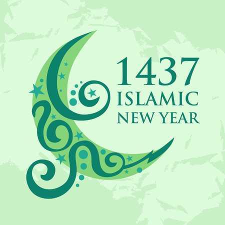 New Year: Islamski Nowy Rok Wektor szablonu