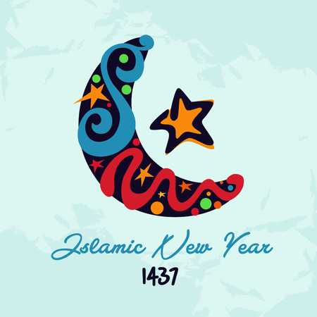 religion: Islamic New Year Vector Template
