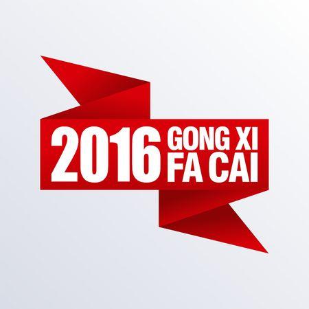 gong xi fa cai: Monkey Year 2016 Vector Template